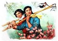 村里的女人花